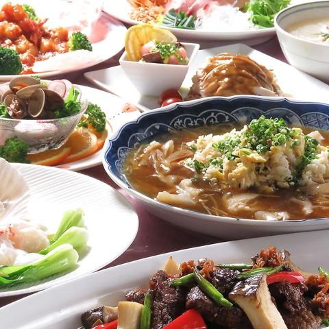中国家庭料理 東海飯店 上八丁堀店