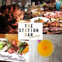 ザ ステーションバー ミクソロジー The station bar mixologyの写真