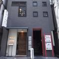 JR福島駅から徒歩5分!うらない商店街方面に進み、ローソンを超えたところに4号店目の焼き鳥屋「十り屋」★