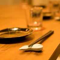接待・会食に最適な和風個室空間