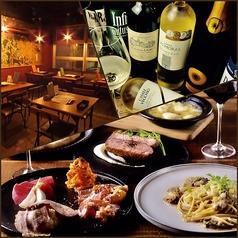 ワイン食堂 SOAK ソワカの写真