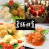 china cafe&restaurant 膳坊のおすすめポイント1