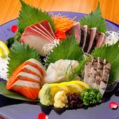 個室 東北三昧 みちのく邸 仙台西口のおすすめ料理2