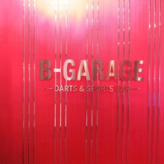B-GARAGE 名古屋伏見店の写真