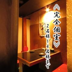 九州居酒屋 だんごや 栄店の特集写真