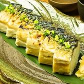 越前居酒屋 うらら 渋谷のおすすめ料理3