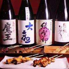 炙山 勝田のおすすめ料理1