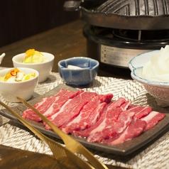 北海道ジンギスカンひむろ 綾瀬店のおすすめ料理1