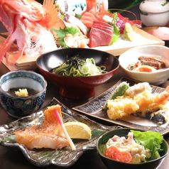 旨い魚ごはん処 くろひげ 金沢のコース写真