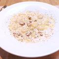 料理メニュー写真ゴルゴンゾーラとクルミのクリームソース ≪ニョッキ≫