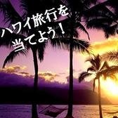 ジャムジャム jamjam 福岡のおすすめ料理3