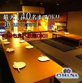 OHANA 名古屋の雰囲気2