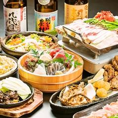 九州魂 米子店の写真