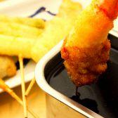 948 串to饂飩のおすすめ料理2