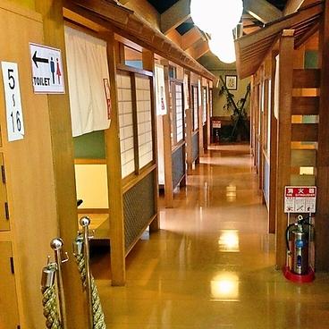 活魚と日本料理 和楽心 新庄店の雰囲気1