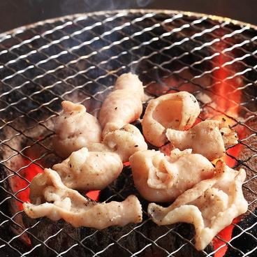 大衆焼肉ホルモン酒場 とりとん 大須店のおすすめ料理1