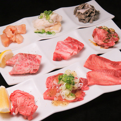 焼肉屋誠のおすすめ料理1