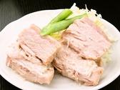 沖縄料理 海人 府中店のおすすめ料理3