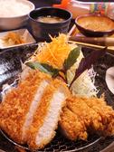 とんかつ しゃぶしゃぶ ミヤチクのおすすめ料理3