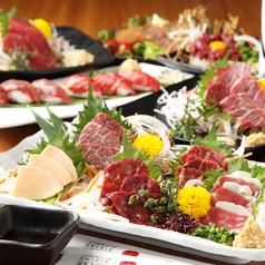 個室居酒屋 九州料理 酒豪屋 新宿西口店特集写真1