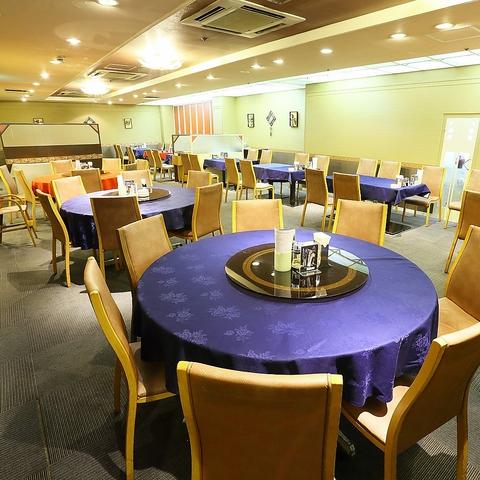 ご宴会にも最適!本格北京料理をリーズナブルに楽しめるコースを多数ご用意!