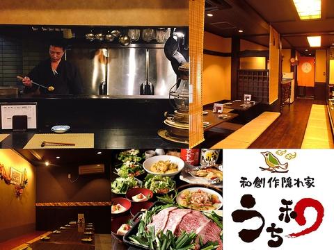 Uchiwa image