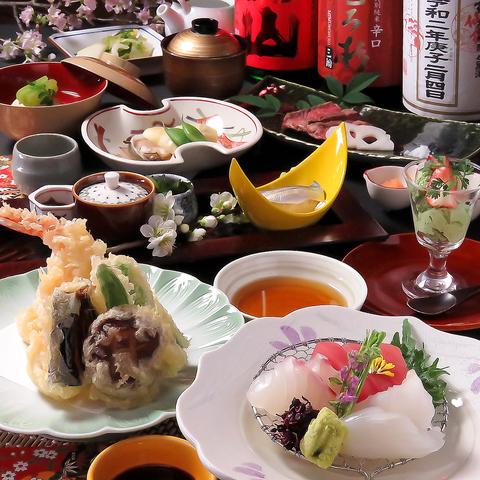 ◆四季を感じる会席料理・きく 全9品7,000円(税抜)◆