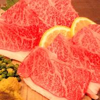 【絶品のお肉】