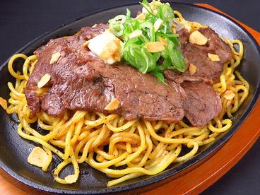 鉄板焼 太郎のおすすめ料理1
