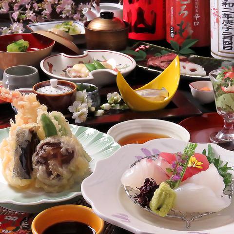 ◆四季を感じる会席料理・ふじ全9品5,000円(税抜)◆