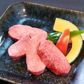焼肉 とら一のおすすめ料理3