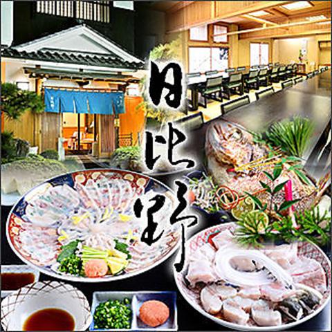 季節の食材を贅沢に。お食事から慶事・法事等まで、日本の四季を食で堪能できる店。