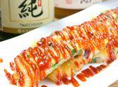 東京純豆腐 新宿東口店のおすすめ料理2