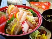 海鮮料理 おかりばのおすすめ料理2