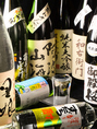 いろいろな徳島の地酒を揃えております。