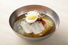 自家製スープの盛岡冷麺