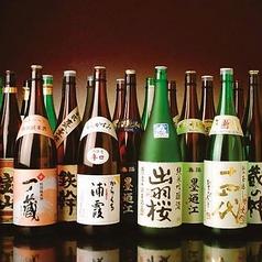 和風個室居酒屋 雅邸 miyabi tei 品川店のコース写真