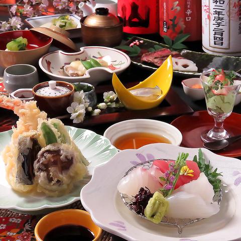 ◆四季を感じる会席料理・はな全9品4,000円(税抜)◆