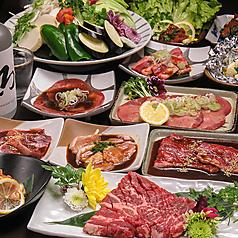 焼肉 博多苑 天神本店のコース写真