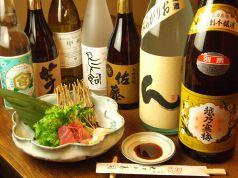 大江戸寿司の写真