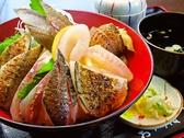 海鮮料理 おかりばのおすすめ料理3