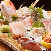 ☆厳選鮮魚でおもてなし☆