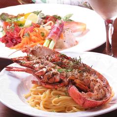 イタリアワインと料理の店 Trattoria Ru. トラットリア ルゥのおすすめ料理1