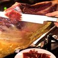 世界一といわれる生ハムとぴったりな日本酒をお楽しみいただけます♪その他、お肉料理や海鮮料理によく合うお酒もご紹介させていただきます!