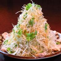 当店の一番人気の逸品料理!とりねぎ【700円】
