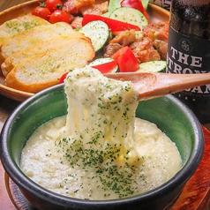 旅Dining ORENCHI オレンチのコース写真
