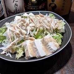 蒸し鶏と豆腐のごまサラダ