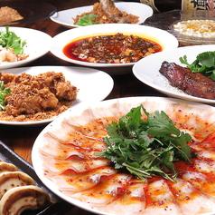 中國料理 翠香 すいかの写真