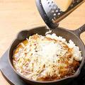 料理メニュー写真スパイス焦がしチーズ・チーズカレー