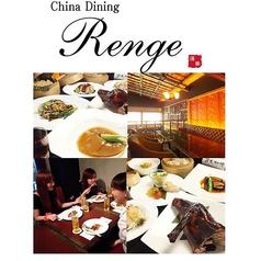 Renge 北新地の写真